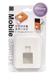 ❤【小久保】iPhone 充電線手機置架 (白)