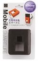 【小久保】iPhone 充電線手機置架 (黑)