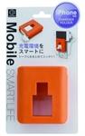 【小久保】iPhone 充電線手機置架 (橘)
