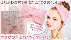 【COGIT】公主吸水髮帶