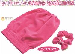 【COGIT】髮圈浴帽組-粉