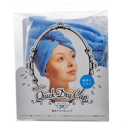 【COGIT】快乾纖維吸水帽-藍
