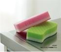 【Aisen】曲線起泡海綿刷