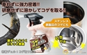 【COGIT】除垢博士 焦垢清潔噴霧