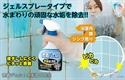 【COGIT】除垢博士 水垢清潔噴霧