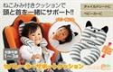 【COGIT】多用途嬰幼兒靠枕(貓咪款)