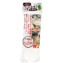 【INOMATA】飯杓2入組