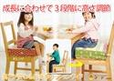 【COGIT】兒童用可調整式坐墊 (星星綠)