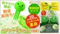 【COGIT】蔬果保鮮叉