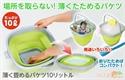 【COGIT】伸縮式洗盆-綠/方形