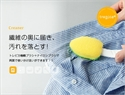 【Aisen】領袖清潔刷
