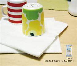 【Aisen】白紗抗菌抹布2入組