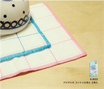 🌟【Aisen】方格抗菌抹布2入組