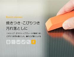 【Aisen】廚房清潔橡皮擦