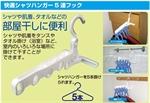 【Aisen】可折疊5連掛鉤曬衣架