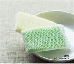 【Aisen】網狀起泡海綿刷