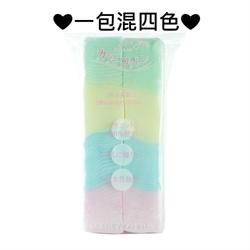 【COLOUR COTTON】超強吸水力保養化妝棉-四色.