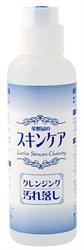 【Arnest】皮革去汙凝膠(藍-清潔)
