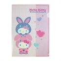 【三麗鷗】Kitty L文件夾