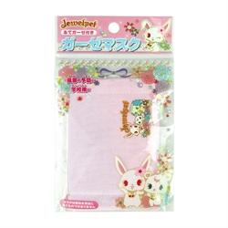 【三麗鷗】寶石兔棉紗口罩