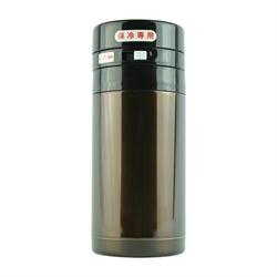 【77】保冷保溫瓶(咖)-300C.C