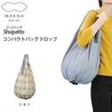 【MARNA】Shupatto 折疊水滴包-檸檬