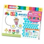 【Nichiban】三原色貼紙書-蝴蝶