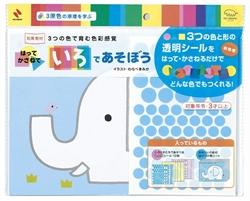 【Nichiban】拼貼書-大象