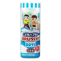 【UFC】BRUSSY 兒童牙刷12入-男孩