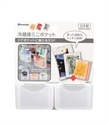 【INOMATA】冰箱mini收納盒2P