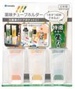 【INOMATA】冰箱管狀醬料收納盒