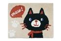 【SANBELM】方形地墊-黑貓