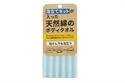 【SANBELM】天然棉質擦澡巾-藍