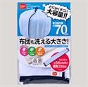 【Daiya】大容量洗衣網(70CM)