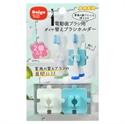【Daiya】拼圖吸盤式牙刷架 (白藍)