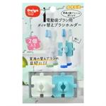 🌟【Daiya】拼圖吸盤式牙刷架 (白藍)