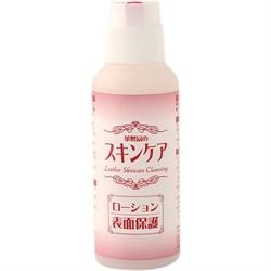 【Arnest】皮革保養凝膠(紅-保養)