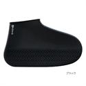 🌟【Paladec】Kateva防水鞋套(黑M)