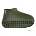 🌟【Paladec】Kateva防水鞋套(綠L)