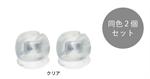 【MARNA】簡約風牙刷架組-透明