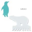 【MARNA】動物鍵盤刷-企鵝白熊