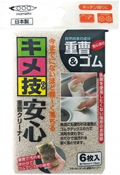 【Mameita】小蘇打廚房清潔菜瓜布6枚