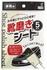 http://www.i-chew.com.tw/content/images/thumbs/0028716_okazaki_250.jpg