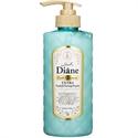 【Moist Diane】摩洛哥油清新修護潤髮乳