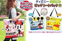 【HAC】迪士尼托特包 (不挑款)
