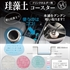 http://www.i-chew.com.tw/content/images/thumbs/0029989_hiro-_250.jpg