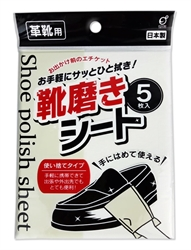 【OKAZAKI】拋棄式磨光布