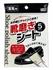 http://www.i-chew.com.tw/content/images/thumbs/0032638_okazaki_250.jpg