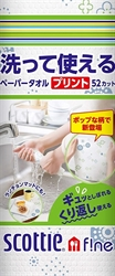🈵【日本製紙】可水洗廚房紙巾 (52切-印花)