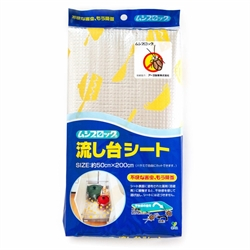 【OKA】鍋具防蟲墊